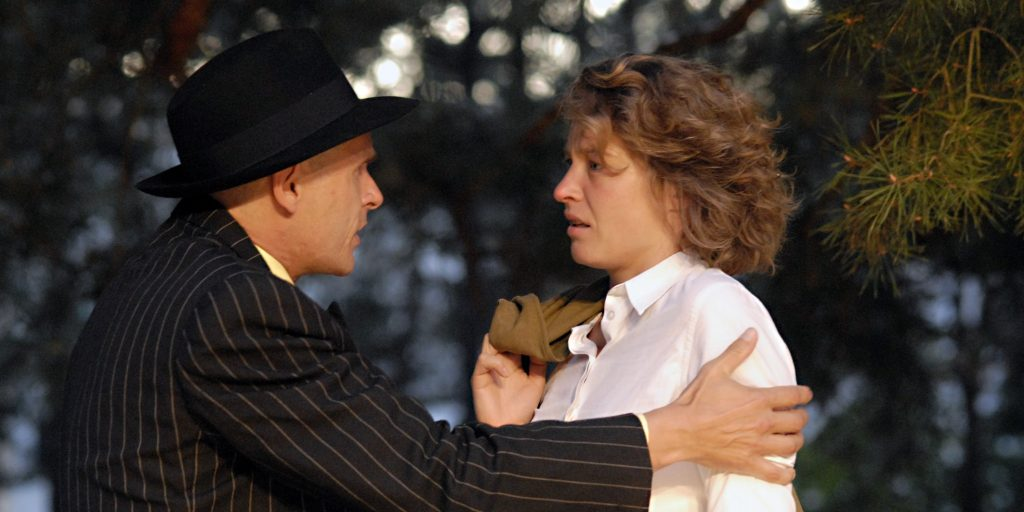 Kalina Krasnaja Alexander Schukschin  (Schauspiel)
